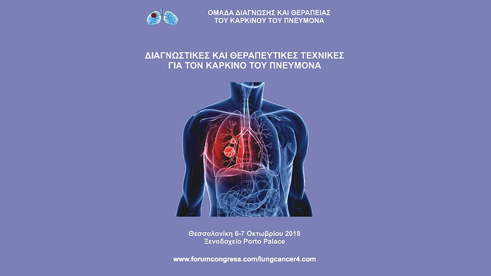 Diagnostic and Therapeutic Techniques for Lung Cancer