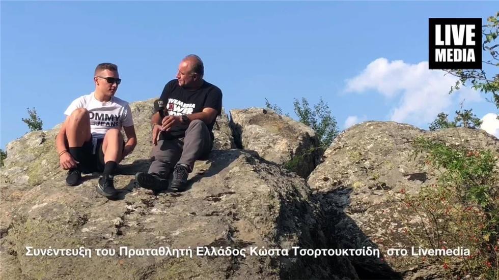 Συνέντευξη του Ηλία Τσορτουκτσίδη 1ου Νικητή Ποδηλατικού Διημέρου...