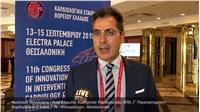 11ο Συνέδριο Επεμβατικής Καρδιολογίας και Ηλεκτροφυσιολογίας της ΚΕΒΕ - Ξενοδοχε...