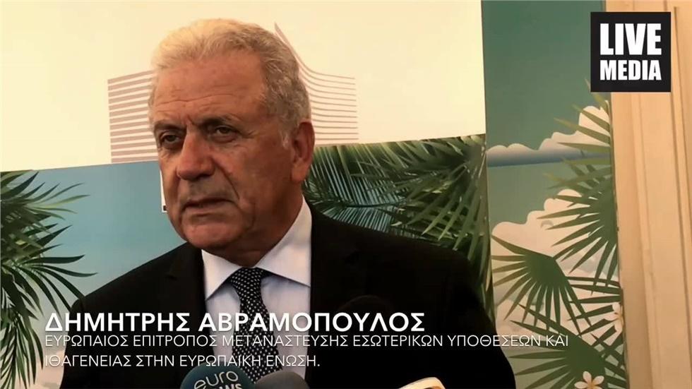 Ο Δημήτρης Αβραμόπουλος στο περίπτερο της Ευρωπαϊκής Επιτροπής...