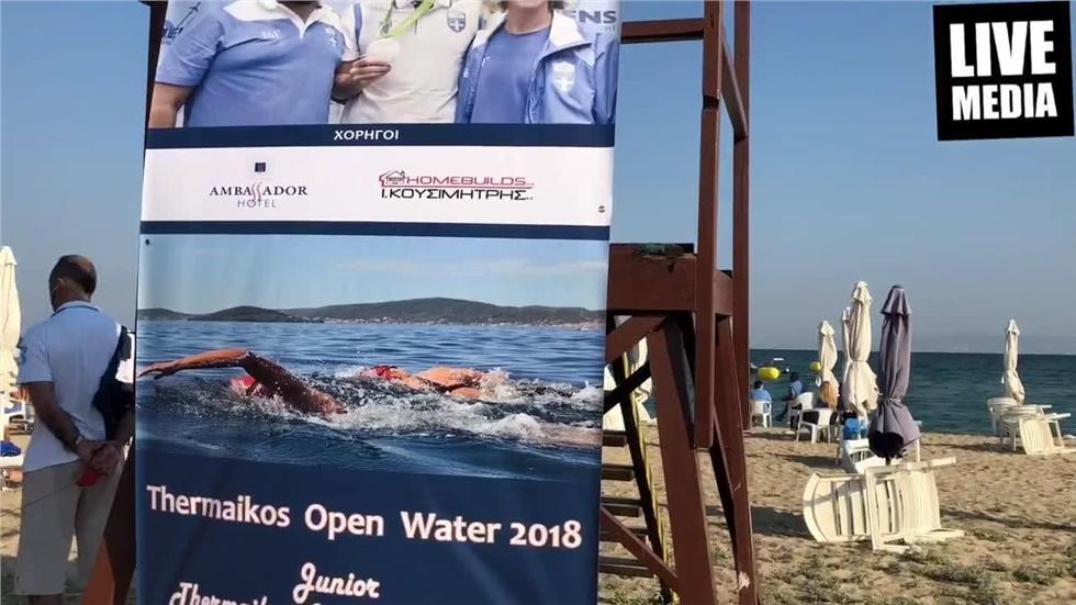6ο Thermaikos Open Water . Ο Βαρδάρης που φυσούσε δεν κατάφερε...