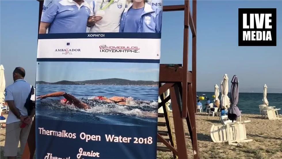Ο Ολυμπιονίκης Σπύρος Γιαννιώτης μιλάει στο Livemedia  για το...