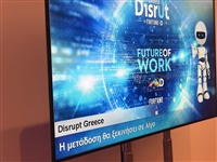 Disrupt Greece 2018 «Τhe Future of Work» Agenda
