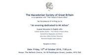 """An evening dedicated to Mt Athos"""