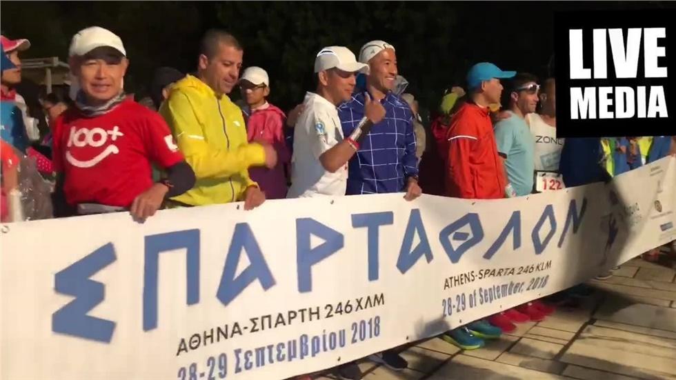 Το 36ο ΣΠΑΡΤΑΘΛΟΝ ξεκίνησε!   #spartathlon #running #marathon