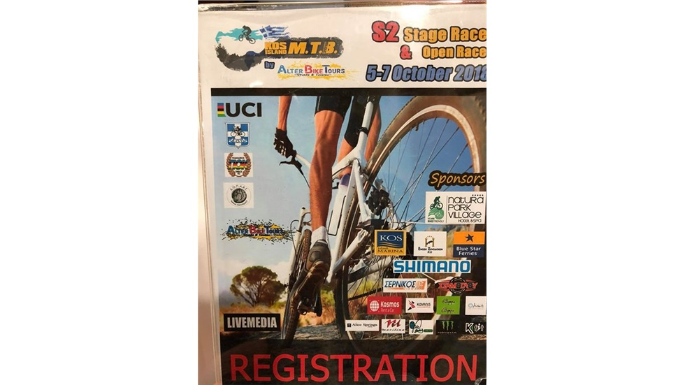 Welcome to Kos Island MTB S2 Stage race & Open race 5-7 October...