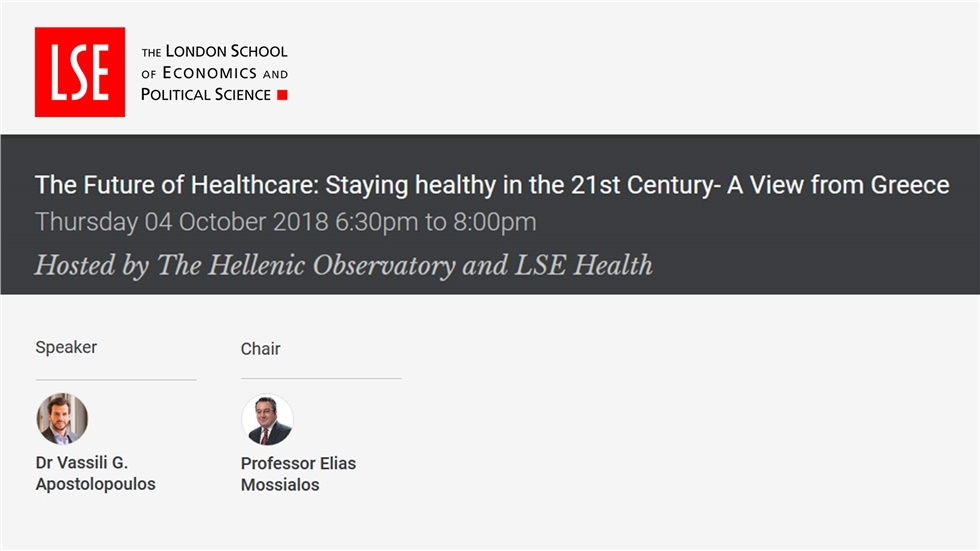Events | The Future of Healthcare: Staying healthy in the 21st Century- A View from Greece | Highlights of the event