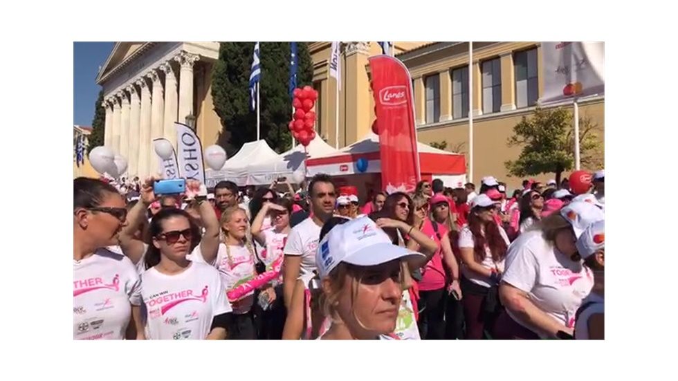 Race for the cure στο Ζάππειο