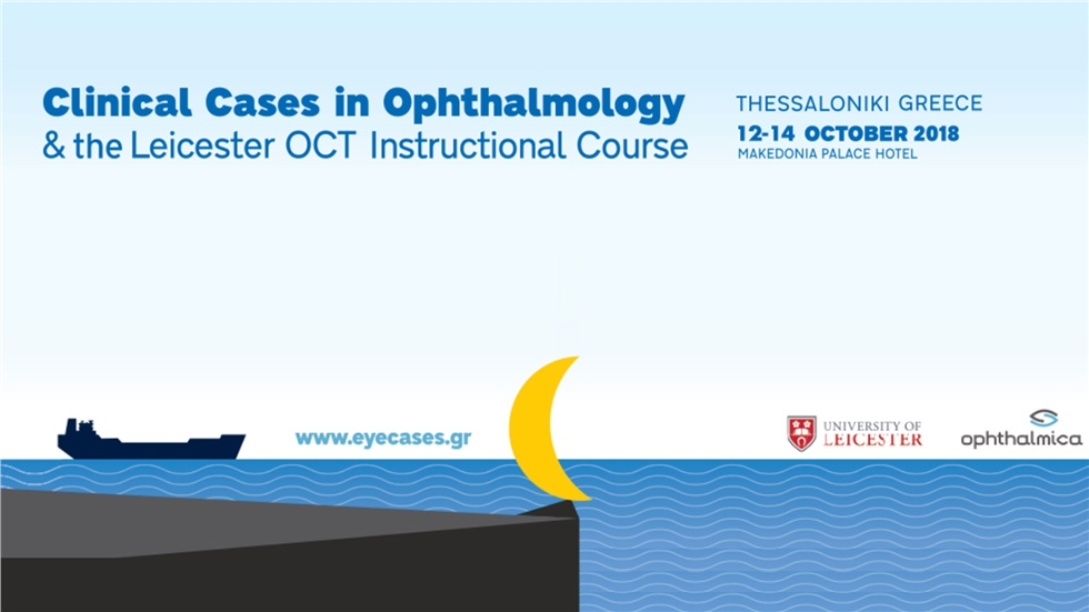 Congresses | Clinical Cases in Opthalmology