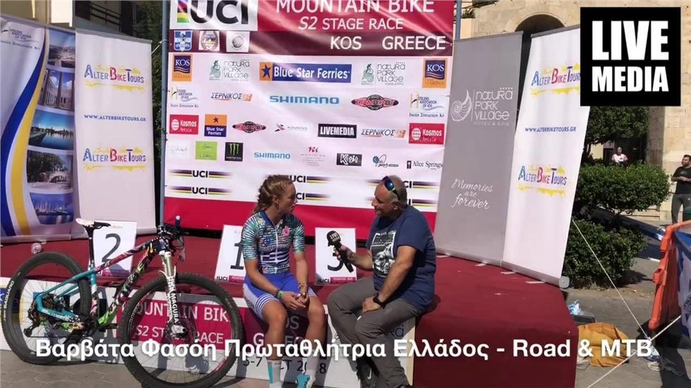 Αποκλειστική Συνέντευξη  στο Livemedia με την Ελληνίδα Πρωταθλήτρια...