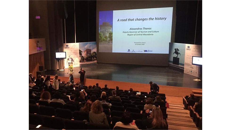 Άρχισε στη Θεσσαλονίκη το παγκόσμιο συνέδριο τουρισμού «Δρόμος...