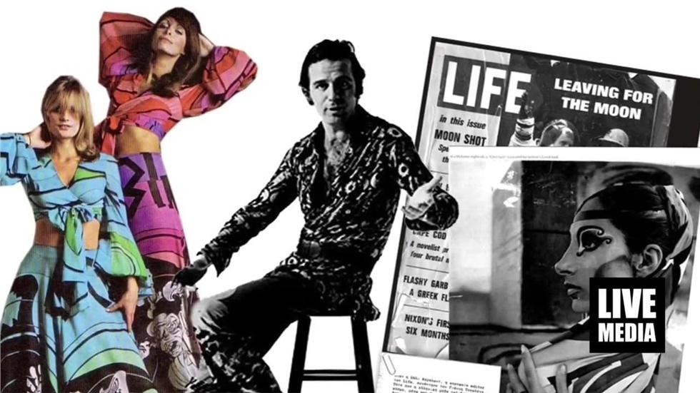 «Τα χρόνια της μόδας» του Τσεκλένη στο Ναύπλιο