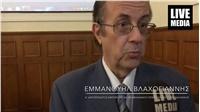 Ο Εμμανουήλ Βλαχογιάννης μας μιλά για τις επιπτώσεις που θα έχει...