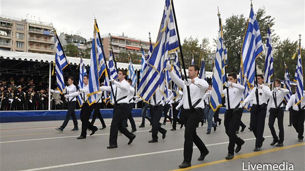Μαθητική Παρέλαση Θεσσαλονίκη 27η Οκτωβρίου 2018