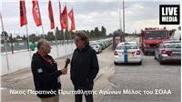 Ο «Θρύλος» των αγώνων Ραλλύ Νίκος Περατινός μιλάει για το Πανελλήνιο Πρωτάθλημα ...