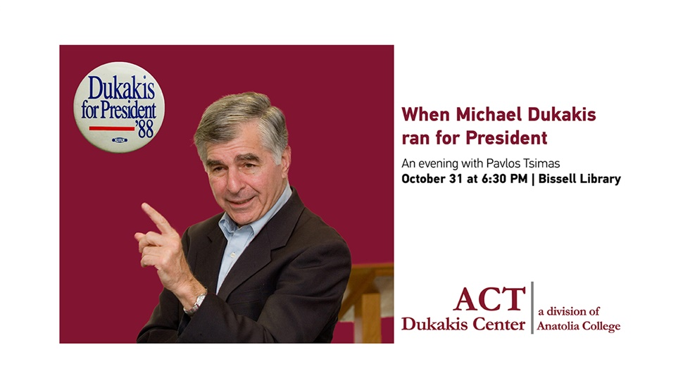 Events | When Michael Dukakis was nominated for the US Presidency