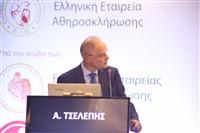 8ο Πανελλήνιο Συνέδριο Ελληνικής Εταιρείας Αθηροσκλήρωσης  Upload