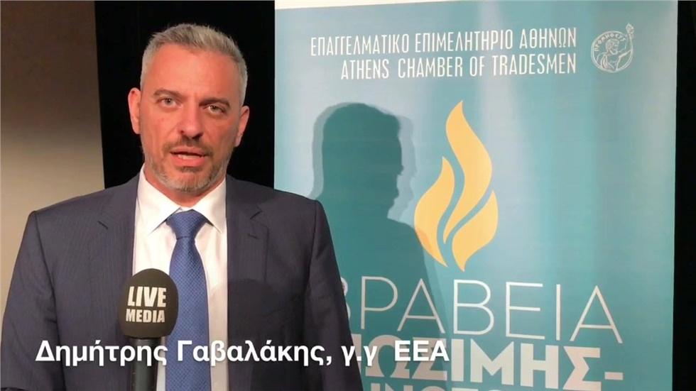 Βραβεία  για την καινοτόμο επιχειρηματικότητα    Εκδήλωση  απονομής...