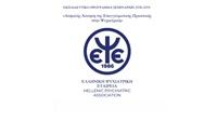«Ν.4509/17  Ο νέος νόμος για τους ψυχικά πάσχοντες  που απαλλάσσονται...