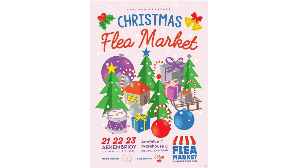 Thessaloniki Christmas Flea Market & Street Food  Η ομάδα του...