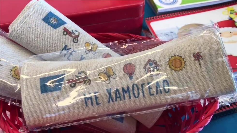 Η Τεχνόπολη Θεσσαλονίκης και το Χαμόγελο του Παιδιού σας προσκαλούν...