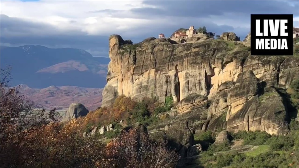Trekking στα Μοναστήρια των Μετεώρων