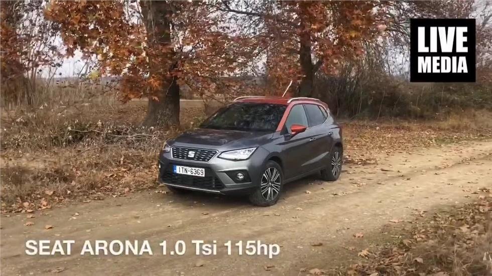 Έχετε ακούσει για το νέο SEAT ARONA1.0TSi 110ps?