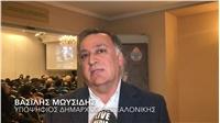 Δήλωση του υποψήφιου Δημάρχου Θεσσαλονίκης Βασίλη Μωυσίδη, πρώην...