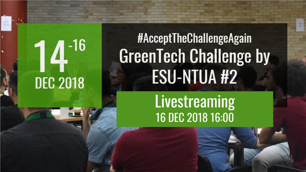 Events | GreenTech Challenge by ESU-NTUA #2