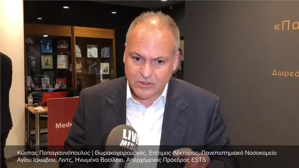 Κώστας Παπαγιαννόπουλος | Θωρακοχειρουργός, Επίτιμος Λέκτορας, Πανεπιστημια...