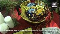 Στιγμιότυπα από το Χριστουγεννιάτικο Φιλανθρωπικό Bazaar των...