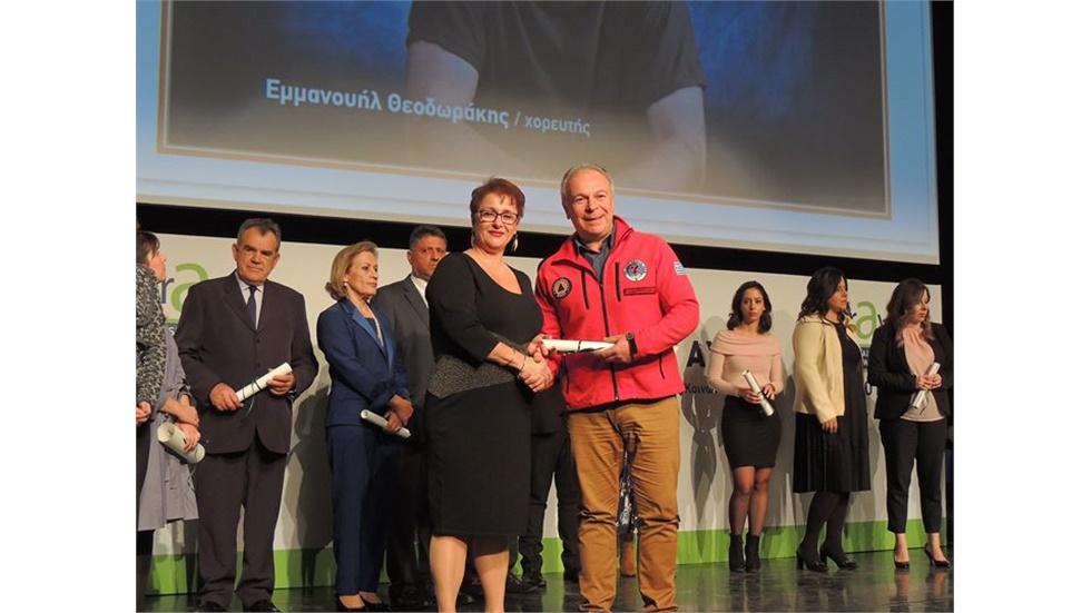 Διάκριση της Ελληνικής Ομάδας Διάσωσης στα βραβεία Bravo 2018...