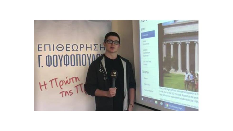 Ελληνόπουλα προκρίθηκαν στον τελικό Ρομποτικής του ΜΙΤ και της NASA  Στην ΝASA έ...