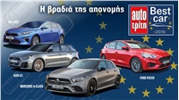 Best Car 2019 by AutoΤρίτη