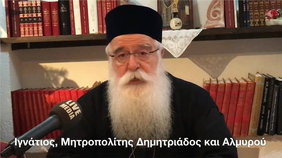 «Η Μακεδονία είναι μία και ελληνική. Αυτό είναι αναμφισβήτητο....0...
