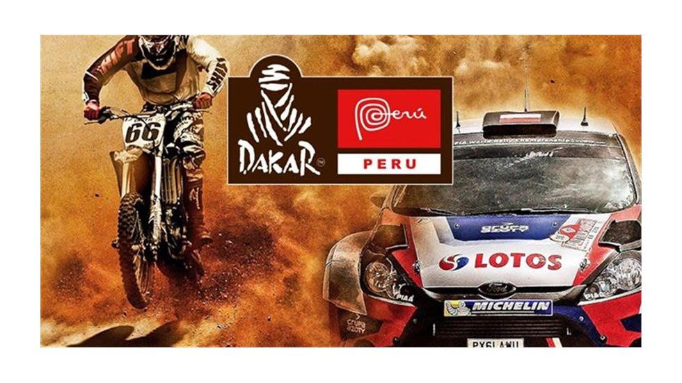 Rally Dakar 2019 - Στο Περού η φετινή Διοργάνωση