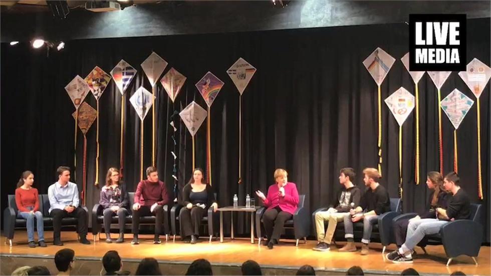 Η ομιλία της Άγκελα Μέρκελ στη Γερμανική Σχολή Αθήνων