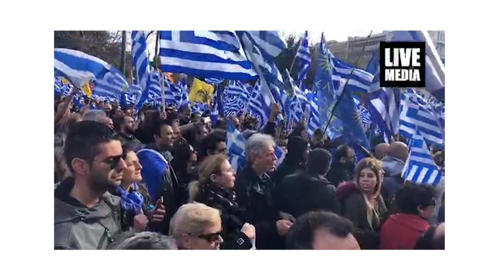 Ζωντανά από το Σύνταγμα για τη Μακεδονία