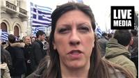 Η Ζωή Κωνσταντοπούλου, σχολιάζει τη ρίψη δακρυγόνων στο Σύνταγμα