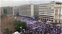 Συνεχίζει το συλλαλητήριο παρά τη βροχή. Μακεδονία 20/01/2019...