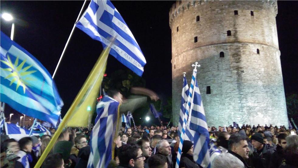 Συγκέντρωση διαμαρτυρίας στη Θεσσαλονίκη για τη συμφωνία των...