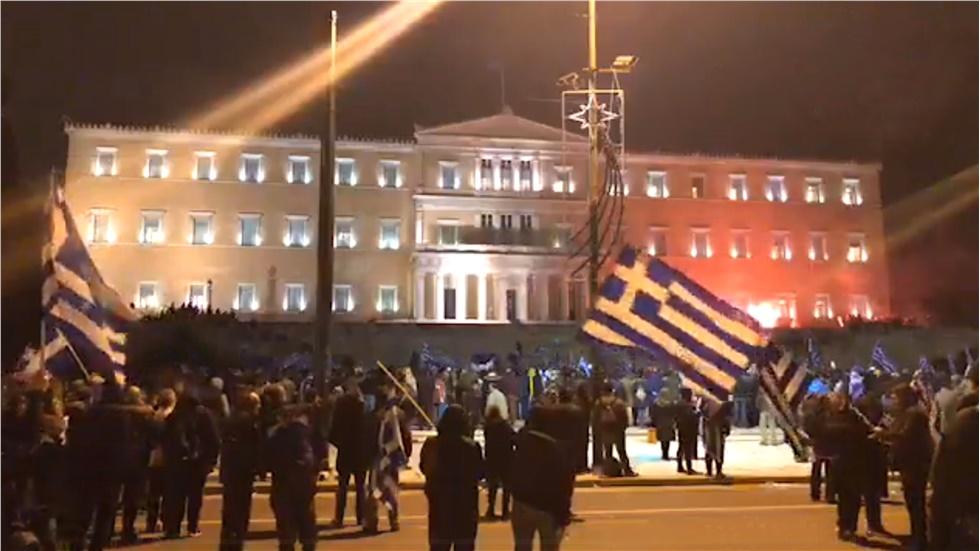 Η συγκέντρωση της Αθήνας για τη Μακεδονία