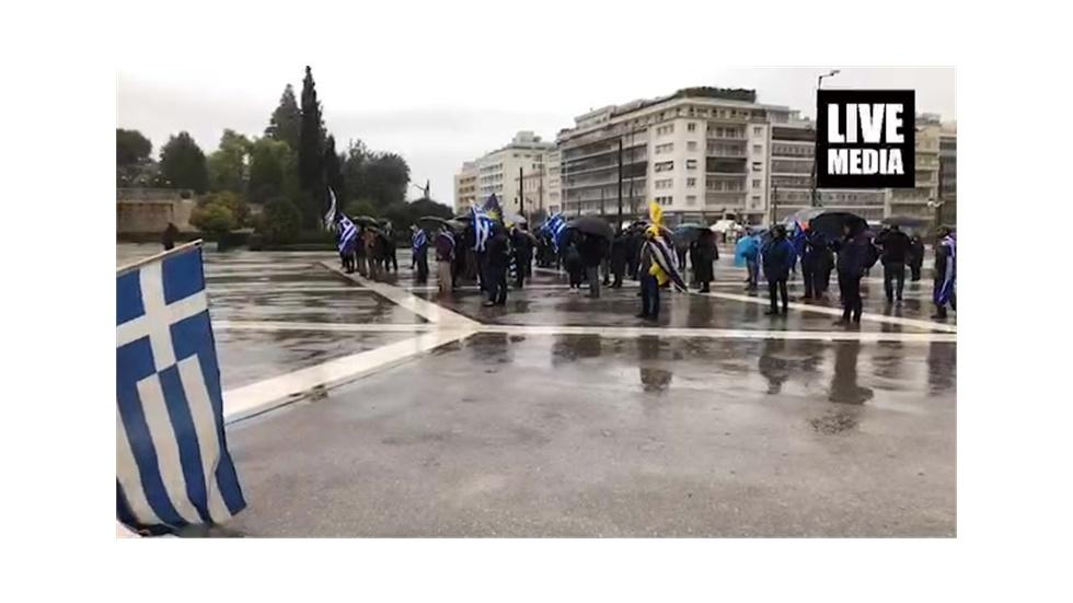 Το Συλλαλητήριο κατά της Συμφωνίας των Πρεσπών ξεκίνησε στο Σύνταγμα