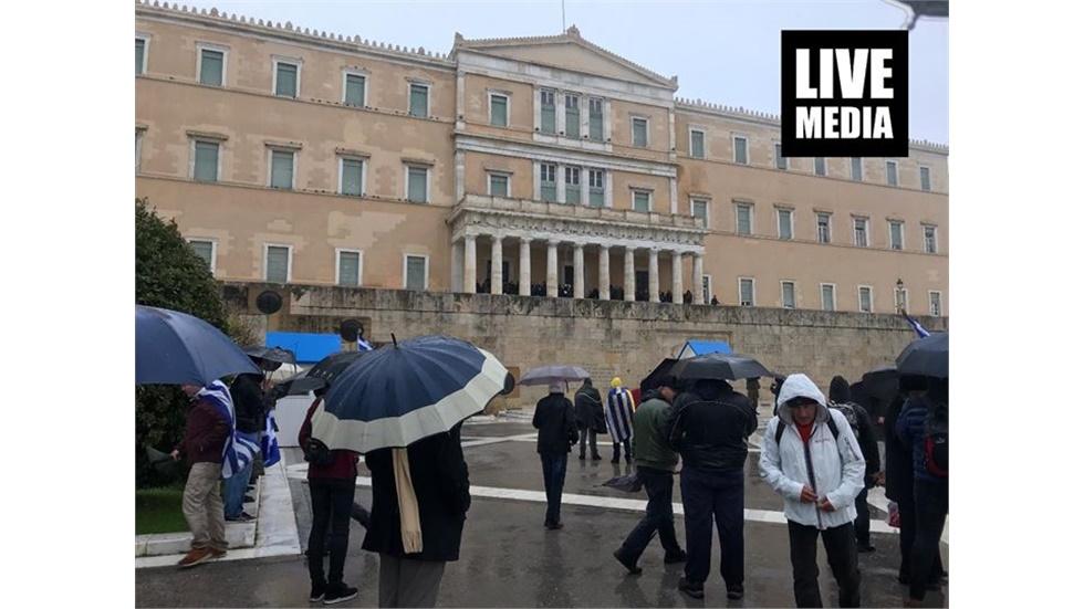 Παρά τη βροχή, πολίτες διαδηλώνουν κατά της Συμφωνίας των Πρεσπών...