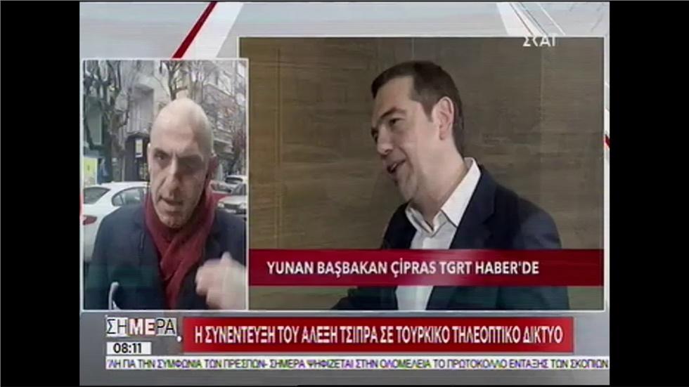 Συνέντευξη στο τουρκικό τηλεοπτικό δίκτυο TGRT News παραχώρησε...