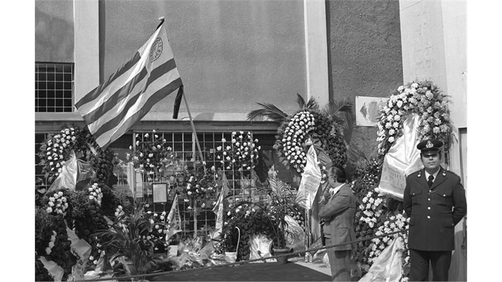 Η τραγωδία της ΘΥΡΑΣ 7  Σαν σήμερα στις 8 Φεβρουαρίου του 1981,...