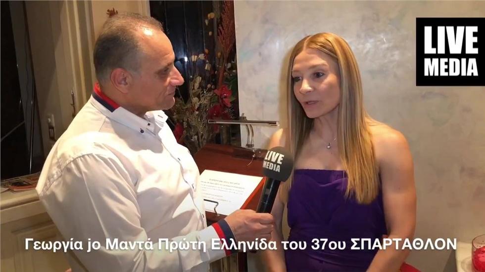 Συνέντευξη της Ελληνίδας πρωτσθλήτριας Υπεραποστάσεων Γεωργία...