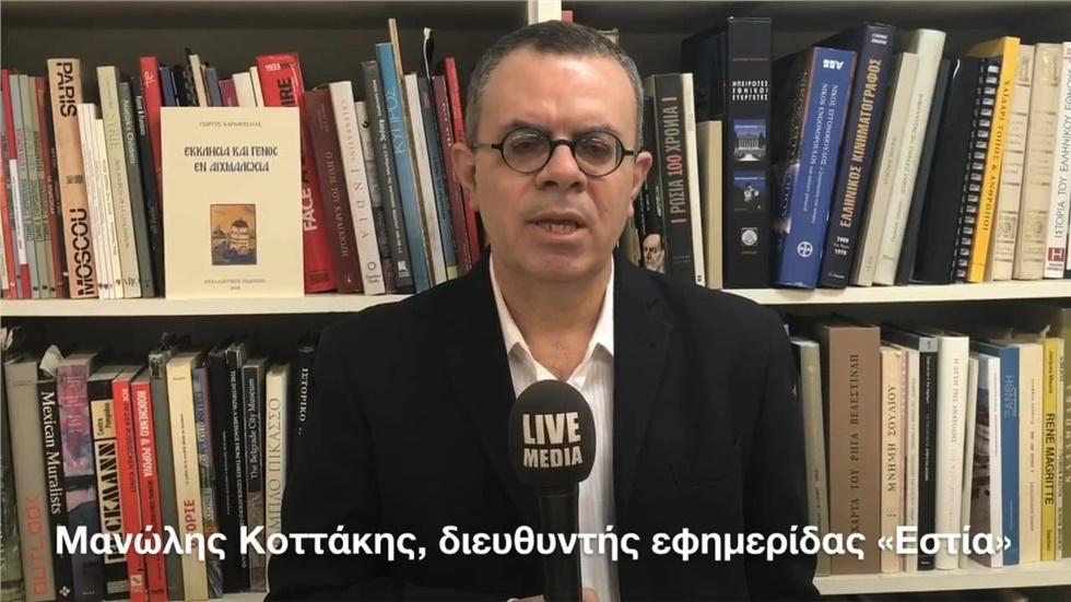 Μανώλης Κοττάκης: «Οι εκλογές του Μαΐου θα είναι πενταπλές»