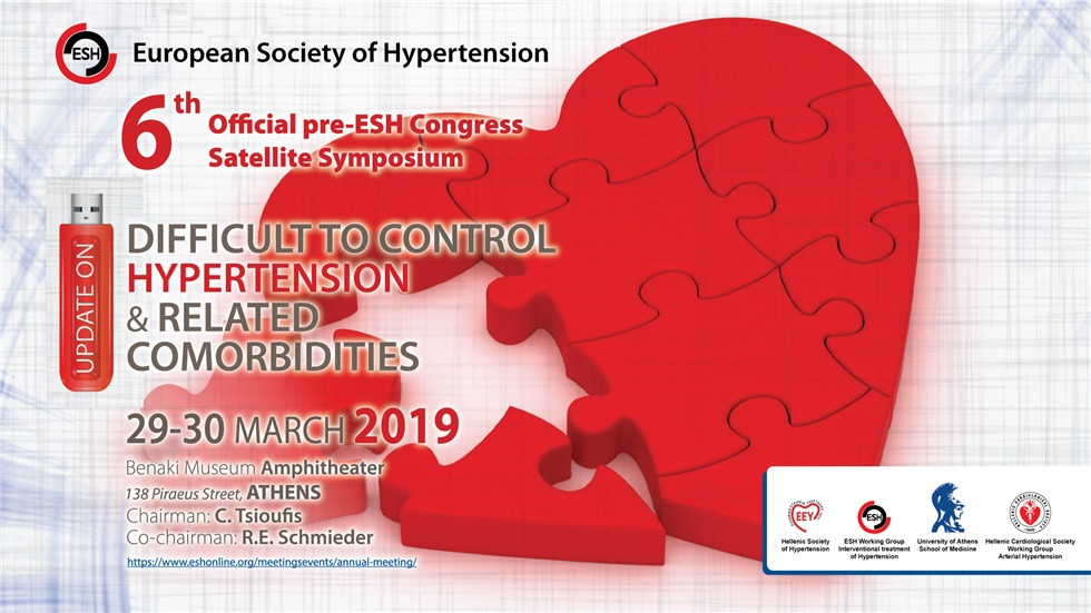 6th Official Pre ESH Congress Satellite Symposium