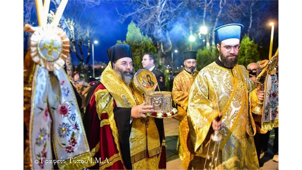 Με την υποδοχή της Τιμίας Κάρας του αγίου ιερομάρτυρος Κυπριανού,...